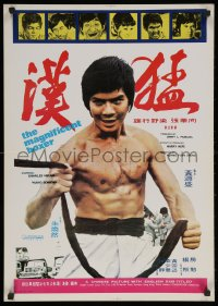 5j0014 MAGNIFICENT BOXER Hong Kong 1970s Charles Heung in martial arts action!