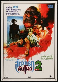 5j0021 NIGHTMARE ON ELM STREET 2 Thai poster 1987 wild completely different Kwow art of Freddy!