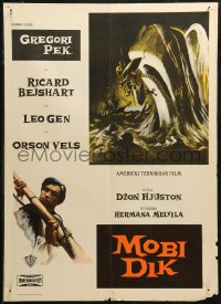 5j1134 MOBY DICK Yugoslavian 20x27 1956 John Huston, art of Gregory Peck & the giant whale!