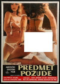 5j1147 OBJECTS OF DESIRE Yugoslavian 20x28 1983 sexy near-naked woman takes it all off!