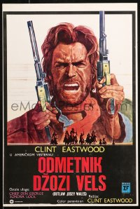 5j1150 OUTLAW JOSEY WALES Yugoslavian 13x19 1976 Eastwood is an army of one, art by Roy Andersen!