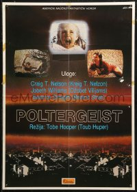 5j1157 POLTERGEIST Yugoslavian 19x27 1982 Tobe Hooper, Steven Spielberg, the first real ghost story