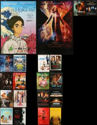 5m0086 LOT OF 22 FORMERLY FOLDED 16X21 FRENCH POSTERS 1980s-2010s a variety of cool movie images!