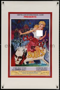 5y0023 CARNIVAL OF SOULS signed 24x37 commercial poster 1990 by BOTH John Clifford AND Herk Harvey!