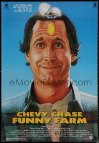 6s1028 FUNNY FARM 1sh 1988 George Roy Hill, smiling Chevy Chase w/egg cracked over his head!