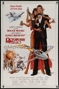 6s1162 OCTOPUSSY 1sh 1983 Goozee art of sexy Maud Adams & Roger Moore as James Bond 007!