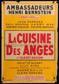 6s0232 LA CUISINE DES ANGES 16x23 French stage poster 1952 The Kitchen of the Angels, Husson!