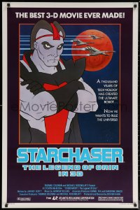 6s1235 STARCHASER 1sh 1985 3-D cartoon, the ultimate robot wants to rule the universe, the villain!