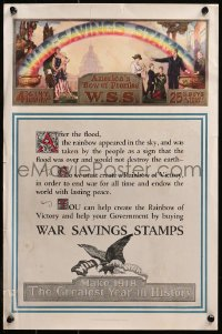 6s0201 WAR SAVINGS STAMPS 13x19 WWI war poster 1918 help create a U.S. Rainbow of Victory!
