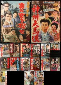 6t0986 LOT OF 17 FORMERLY TRI-FOLDED JAPANESE B2 POSTERS 1960s a variety of cool movie images!