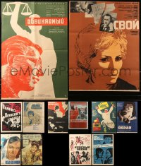 6t0977 LOT OF 18 FORMERLY FOLDED RUSSIAN POSTERS 1950s-1980s a variety of cool movie images!