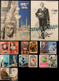 6t0979 LOT OF 16 FORMERLY FOLDED RUSSIAN POSTERS 1950s-1980s a variety of cool movie images!