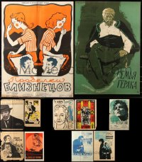 6t0980 LOT OF 15 FORMERLY FOLDED RUSSIAN POSTERS 1950s-1970s a variety of cool movie images!