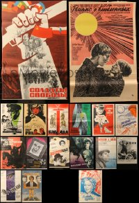 6t0978 LOT OF 17 FORMERLY FOLDED RUSSIAN POSTERS 1960s-1980s a variety of cool movie images!