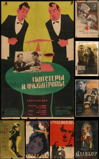 6t1025 LOT OF 10 FORMERLY FOLDED RUSSIAN POSTERS 1950s-1960s great images from a variety of movies!