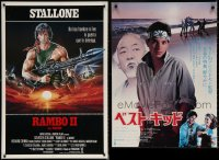 7s0003 LOT OF 1 27X40 ONE-SHEET AND 1 JAPANESE B2 POSTER MOUNTED ON BOARDS 1984-1985 cool!