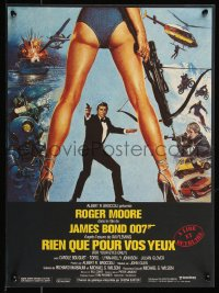 7t0317 FOR YOUR EYES ONLY French 15x21 1981 Roger Moore as James Bond 007, cool Brian Bysouth art!