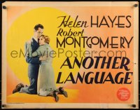 7t0376 ANOTHER LANGUAGE 1/2sh 1933 Helen Hayes loves Montgomery, but not his family, very rare!
