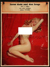 7y0114 MARILYN MONROE 12x16 Golden Dreams calendar 1950s nude image from 1st Playboy centerfold!