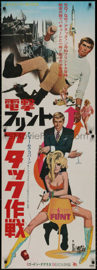 8a0307 IN LIKE FLINT Japanese 2p 1967 art of secret agent James Coburn & Jean Hale, montage!