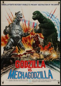 8a0303 GODZILLA VS. BIONIC MONSTER export Japanese 29x41 1974 Jun Fukuda's Gojira tai Mekagojira!