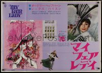 8a0305 MY FAIR LADY Japanese 29x41 R1969 classic art of Audrey Hepburn & Rex Harrison by Bob Peak!