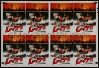 8a0306 RAIDERS OF THE LOST ARK 2-sided Japanese 22x31 1981 adventurer Harrison Ford!