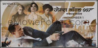 8a0295 SKYFALL Indian 6sh 2012 Craig as James Bond, Harris, Bardem, different huge image, in Hindi!