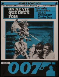 8a0302 YOU ONLY LIVE TWICE Swiss R1970s McCarthy art of James Bond in gyrocopter!