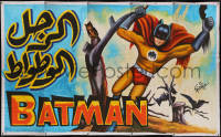 8d0101 BATMAN hand painted 78x126 Lebanese poster R2014 different art of The Caped Crusader!