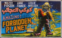 8d0102 FORBIDDEN PLANET hand painted 78x126 Lebanese poster R2010s art of Robby the Robot & Francis!