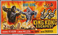 8d0103 KING KONG ESCAPES hand painted 78x126 Lebanese poster R1997 different art of Robo Kong!
