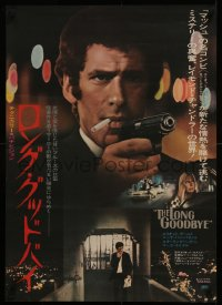 8d0047 LONG GOODBYE Japanese 1974 different c/u of Elliott Gould as Philip Marlowe with gun!