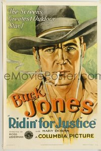 154 RIDIN' FOR JUSTICE 1sheet