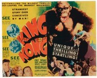 060 KING KONG ('33) TC LC