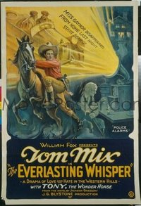 247 EVERLASTING WHISPER 1sheet