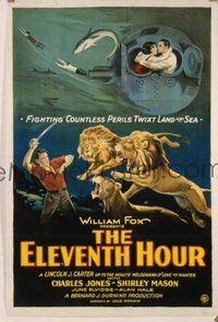 064 ELEVENTH HOUR linen 1sheet