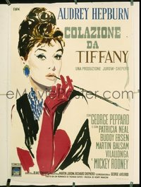 279 BREAKFAST AT TIFFANY'S ('61) linen Italian 2p