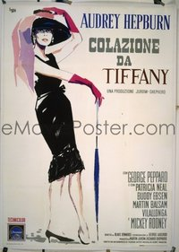 159 BREAKFAST AT TIFFANY'S ('61) linen Italian 2p