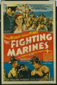 021 FIGHTING MARINES entire serial 1sheet