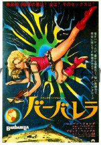 BARBARELLA Japanese