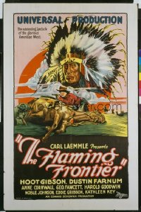 FLAMING FRONTIER ('26) 1sheet