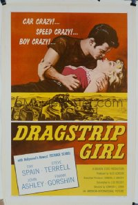 DRAGSTRIP GIRL 1sheet