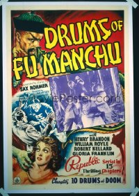 DRUMS OF FU MANCHU ('40) CH10 1sheet