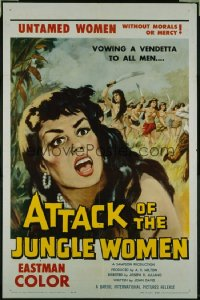 ATTACK OF THE JUNGLE WOMEN 1sheet
