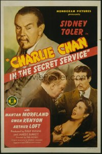 CHARLIE CHAN IN THE SECRET SERVICE 1sheet