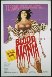 BLOOD MANIA 1sheet