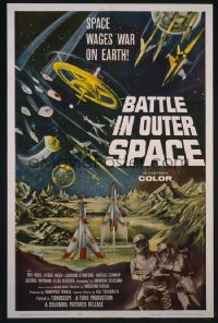 BATTLE IN OUTER SPACE 1sheet