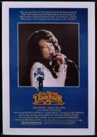 COAL MINER'S DAUGHTER 1sheet