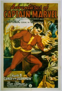 ADVENTURES OF CAPTAIN MARVEL CH1 1sheet